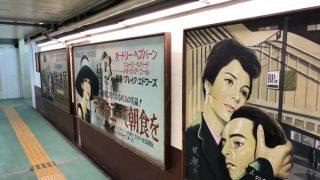 【みたけ山トレイルラン1日目】昭和レトロの街青梅市を歩き、武蔵御嶽神社へ【PR】