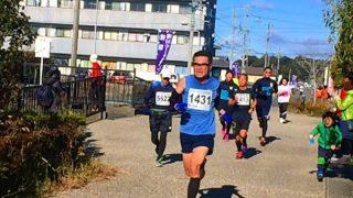 菊川シティマラソン2017 強風を切り裂き、自己ベスト更新