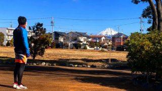 【週記】今年の冬は富士山が良く見える 2018/2/3-2/9