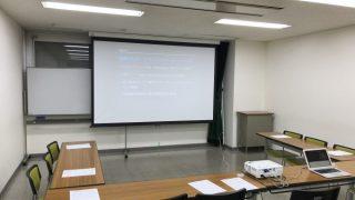 静岡ブログ・アフィリエイトミーティングVol.8開催レポート #shizublog