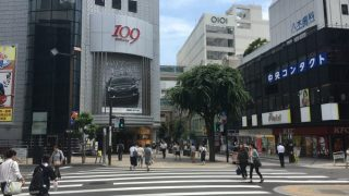 静岡ブログ・アフィリエイトミーティングVol.9「Googleを利用した集客を考える」を開催します #shizublog