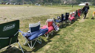 少年サッカー見学用の折り畳み椅子
