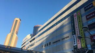 【浜松開催】静岡ブログ・アフィリエイトミーティングVol.10 「マネタイズ」を開催します #shizublog