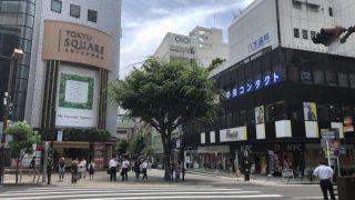 9/16 静岡ライフハック研究会Vol.12「個人起業」を開催します #szokhack