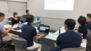マネタイズのアイデアをみんなで考える。静岡ブログ・アフィリエイトミーティングVol.10in浜松 開催レポート #shizublog