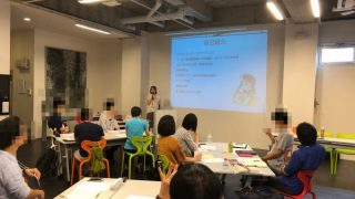 働き方改革を先取りせよ。静岡ライフハック研究会Vol.12「個人起業」#szokhack