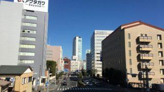 「セルフブランディング」静岡ブログ・アフィリエイトミーティングVol.11 を開催します #shizublog