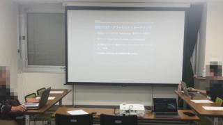 地方で考えるセルフブランディング。静岡ブログ・アフィリエイトミーティングVol.11 開催レポート #shizublog