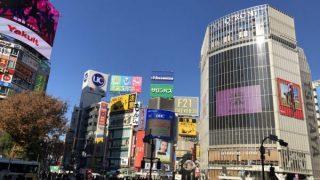 【週記】忘年会シーズン佳境へ 2018/12/15-12/21