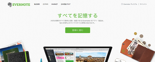 Evernote   Evernote、Skitch、その他のファミリーアプリですべてを記憶。