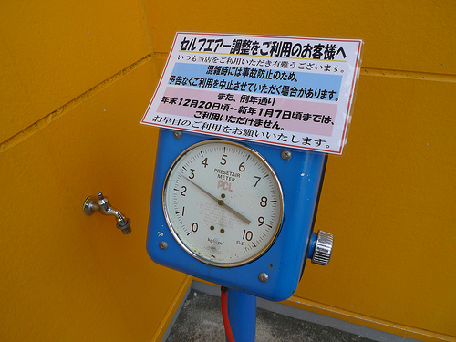 P1060502.JPG