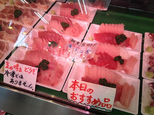 サスエ前田魚店