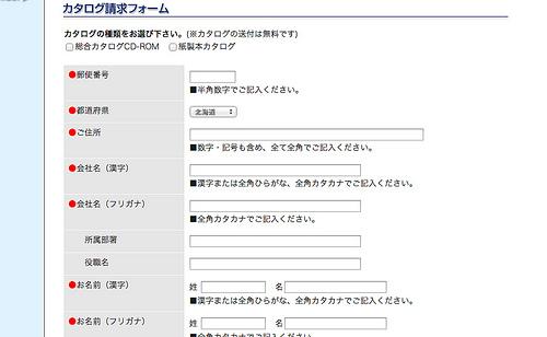 htmlform