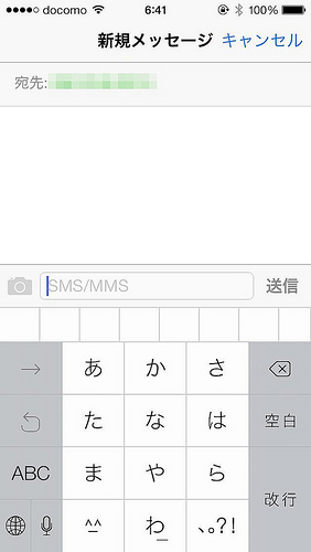 IMG_5657