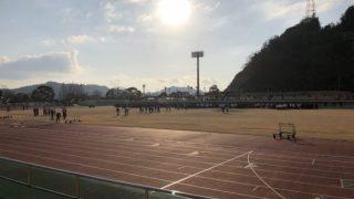 静岡市民継走大会 1.5kmを突っ走る