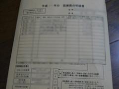 P1030476.jpg