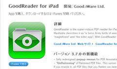 GoodReader for iPad