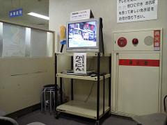 NEC_0039
