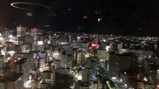 「体験系記事(旅行、行楽系、商品利用)の書き方」静岡ブログ・アフィリエイトミーティングVol.12を開催します #shizublog