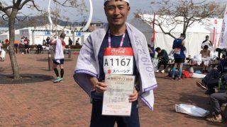念願のサブスリー達成 静岡マラソン2019