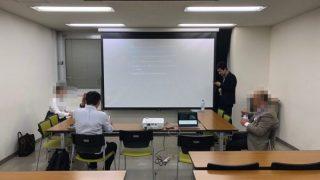 好きなことを続けることが、次の時代を生きる力になる 静岡ブログ・アフィリエイトミーティングVol.12 開催レポート #shizublog