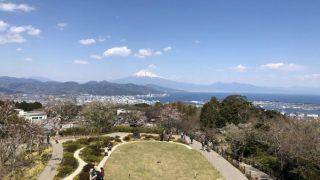 日本平夢テラス 建築美と富士山を堪能