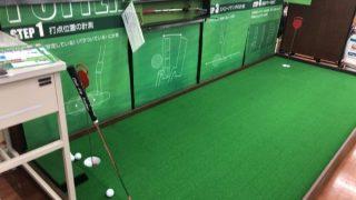 パターフィッティングの効果 ゴルフ5